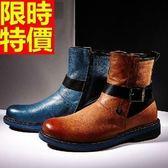 馬丁靴-真皮工英倫復古短筒男靴子2色64h59【巴黎精品】