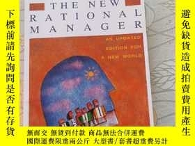 二手書博民逛書店The罕見new rational managerY179763