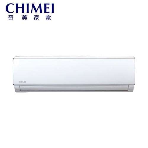 [CHIMEI 奇美]極光系列 6-7坪 變頻冷暖一對一分離式冷氣 RB-S41HF1/RC-S41HF1