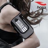 運動臂包男女款手機健身便攜大容量款免運直出 交換禮物