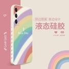 側邊愛心油畫vivoiqooneo5手機殼彩虹液態硅膠全包保護【輕派工作室】