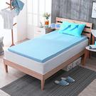 鴻宇 記憶床墊 3M吸濕排汗 單人床+記憶枕1入 SGS檢驗無毒 學生床墊 外宿