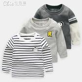 男童條紋長袖T恤童裝韓版兒童寶寶打底衫上衣「Chic七色堇」