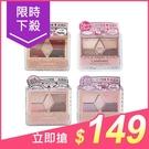 日本 CANMAKE 完美色計眼影盤(1...