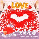 【組合包9#】無紡布仿真玫瑰花瓣+LOVE氣球-告白/情人節/求婚/拍照道具/舖床佈置 幸福朵朵