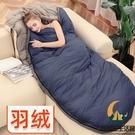 戶外羽絨睡袋成人露營室內女加厚保暖大人秋冬季零下30度20防寒10【創世紀生活館】