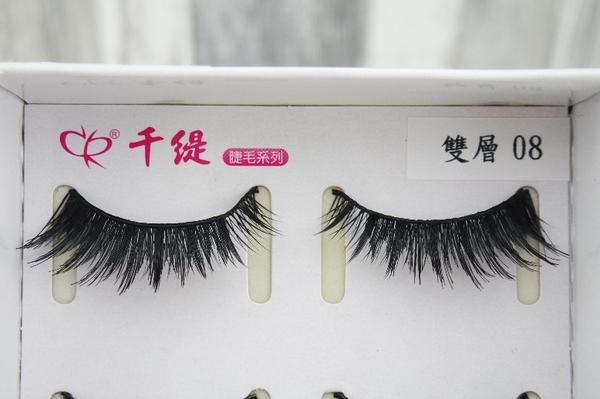 千緹 雙層 ★08★ 5對入 大眼娃娃假睫毛專賣店 近千種假睫毛品牌及款式