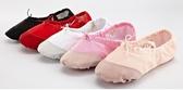 女軟底練功鞋瑜伽形體芭蕾舞鞋成人男帆布貓爪跳舞鞋