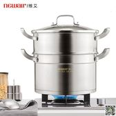 湯鍋  304不銹鋼蒸鍋家用2層三層加厚湯鍋蒸籠電磁爐燃氣用鍋具28cm igo阿薩布魯