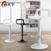 吧台椅現代簡約高腳凳酒吧椅子【一周年店慶限時85折】