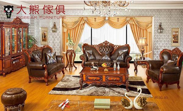 【大熊傢俱】 RE909 新古典沙發 法式 真皮 美式新古典 凡賽宮 實木沙發  歐式沙發 皮沙發 巴洛克