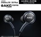 三星 Note9 /S8+ 原廠耳機 E...