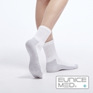 EuniceMed 優妮思 糖尿病足保健襪 銀纖維抗菌 保暖 白色 (CPS-4001)