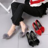 正韓小根尖頭高跟鞋女細跟中跟絨面毛毛球女單鞋低跟紅色婚鞋女鞋 森雅誠品