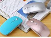 藍牙無線滑鼠充電靜音適用mac蘋果華碩聯想小米三星男女生筆記本gogo購