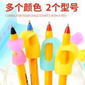 矯正器 兒童握筆器糾正寫字姿勢筆套初學者小學生矯正器幼兒園矯正握姿筆 雙11狂歡購物節