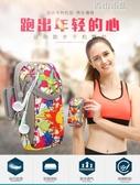 運動臂包跑步手機臂包男女運動裝備健身臂袋蘋果6plus男女手腕包臂帶臂袋 青山市集