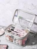 化妝包 網紅化妝包女大容量便攜超火透明洗漱包護膚品化妝品收納包化妝袋 愛麗絲