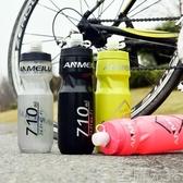 運動水杯擠壓式公路山地車大容量自行車騎行水壺戶外單車環法杯子 至簡元素