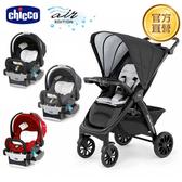 【新品上市】chicco-Bravo極致完美手推車特仕機能版-卓越勁黑+KeyFit 手提汽座(黑/灰/紅)3色可選