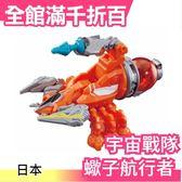 【蠍子航行者】日本 宇宙戰隊 九連者 DX 球玉合體 02 天蠍橙 (附球玉)【小福部屋】