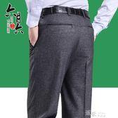 爸爸褲子男中年中老年人夏季薄款寬鬆40-50歲西褲男士休閒褲直筒 道禾生活館