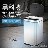 防蟑螂防臭除味垃圾桶帶蓋自動感應智慧家用廁所衛生間小窄長有蓋 阿卡娜