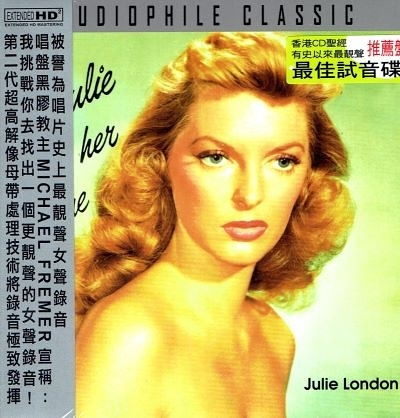 【停看聽音響唱片】【CD】Julie London / Julie is her name