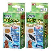 【GEX 】日本幼犬用水質軟化淨化濾材 2入 X 2盒