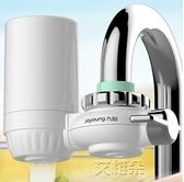 凈水器家用廚房水龍頭過濾器自來水凈化器濾水器 艾維朵DF