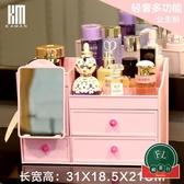 抽屜式帶鏡子置物架化妝品收納盒家用桌面整理盒【福喜行】