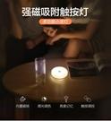 小夜燈宿舍必備神器充電小夜燈觸摸感應拍拍...