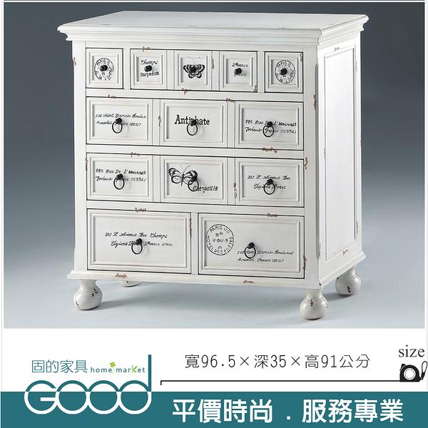 《固的家具GOOD》130-5-AT 8035多斗櫃【雙北市含搬運組裝】