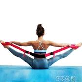 拉筋神器 訓練芭蕾舞蹈軟開度拉筋彈力帶橫叉豎叉一字馬拉伸阻力定位訓練繩 3C公社YYP