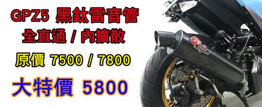 motorbrother-hotbillboard-059axf4x0535x0220_m.jpg