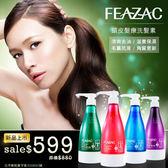 FEAZAC 舒科 頭皮賦育洗髮素 500ml◆86小舖◆