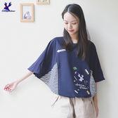 American Bluedeer-【春夏降價款】條紋飛鼠袖T 春夏新款