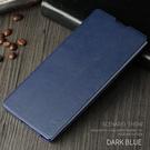 超薄皮套Galaxy Note20保護套...