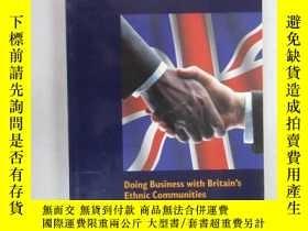 二手書博民逛書店The罕見British and how to deal wit