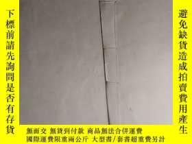 二手書博民逛書店罕見民國18年北京中央刻經院印行----太上感應篇圖說兩厚冊一套