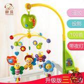 嬰兒床鈴音樂旋轉床頭搖鈴0-3-6-12個月新生兒嬰兒玩具0-1歲寶寶 ~黑色地帶