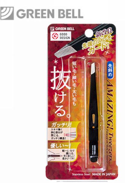 【永昌文具】日本綠鐘Amazing專利設計達人級斜口毛拔(黑色,GT-222)