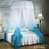 送燈吊頂宮廷落地加密加厚免安裝公主風新款家用雙人吊掛圓頂蚊帳 QM依凡卡時尚