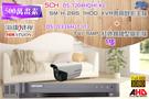 台南監視器 海康 DS-7204HQHI-K1 1080P XVR H.265 專用主機 + TVI HD DS-2CE16H1T-IT3 5MP EXIR 紅外線槍型攝影機 *1