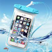 (百貨週年慶)防水袋水下拍照手機防水袋溫泉游泳手機通用iphone7plus觸屏包6s潛水套