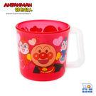 麗嬰兒童玩具館~日本麵包超人-AN麵包超人單耳水杯210ml(紅) LEC171107