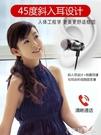 藍芽耳機無線跑步頸掛脖式雙耳頭戴入耳式男女生可愛韓版超長待機續航掛耳重低音 伊鞋本鋪