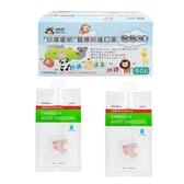 台灣優紙 幼幼3D口罩(50入)+Shine K酒精乾洗手凝膠攜帶包(30ml)x2【小三美日】口罩顏色隨機出貨