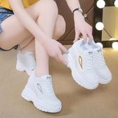 厚底內增高老爹鞋2021年新款休閒小白運動鞋女鞋秋季鞋子透氣百搭 百分百