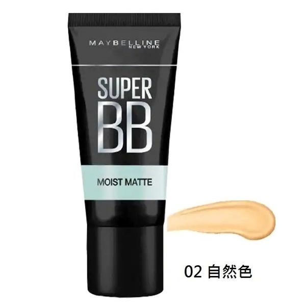 BB霜 粉底液 媚比琳 純淨礦物極效幻膚BB凝露 升級版 SPF 50PA++++/純淨礦物水慕絲BB霜 白皙/自然
